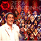 Sambabook Zeca Pagodinho